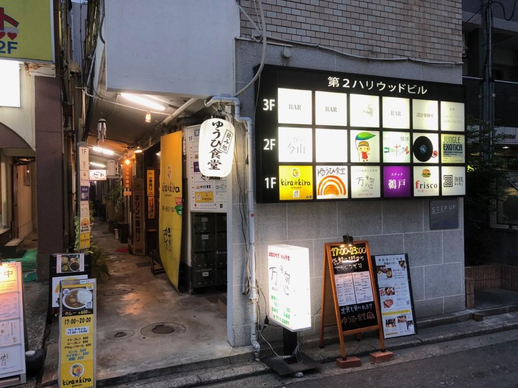 """福岡グルメ情報 """"食""""へのこだわりが凄い!舞鶴の「舞鶴キッチン」"""