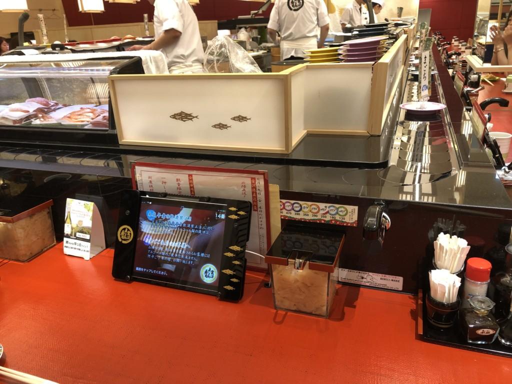 福岡グルメ情報 福岡で金沢の味が楽しめる!ももちの「金沢まいもん寿司」