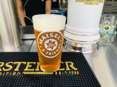 【最新情報】福岡オクトーバーフェスト2020、冷泉公園のメリーゴーランドは?写真付きでビールもご紹介