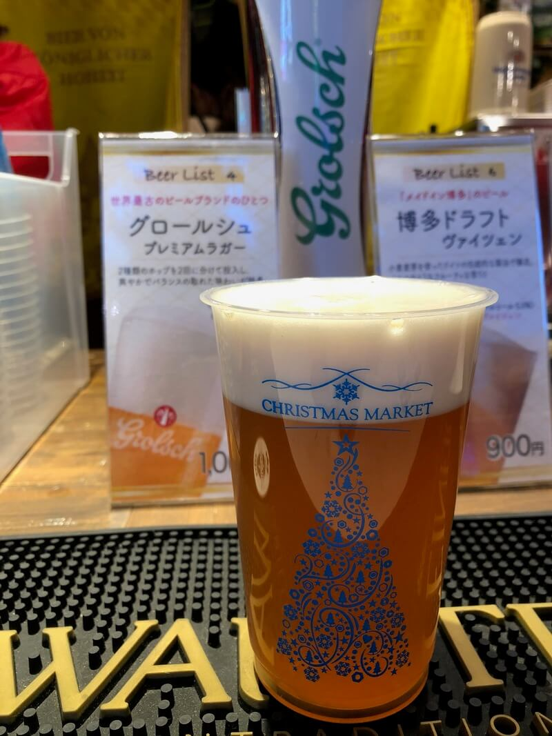 「Cafe Krone」のビール