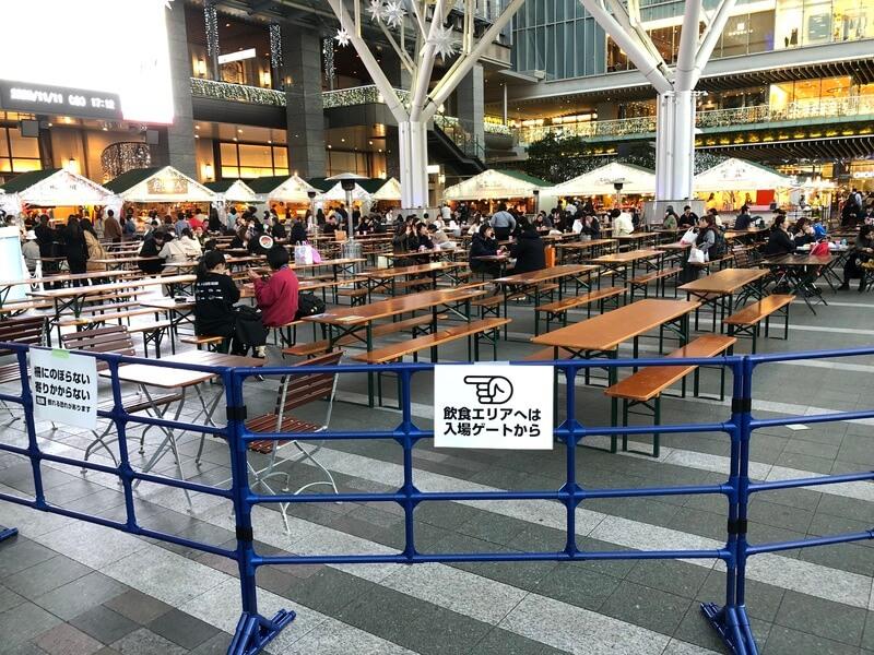 福岡クリスマスマーケット2020(博多)のコロナ対策