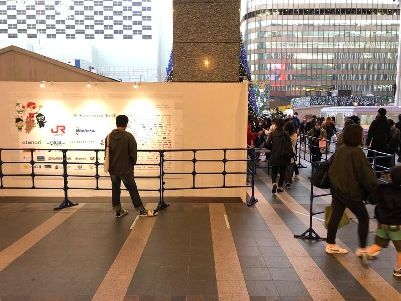 福岡クリスマスマーケット2020(博多)の飲食スペース入り口