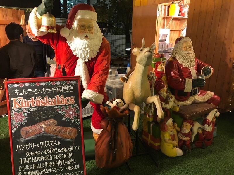 福岡クリスマスマーケット2020(天神) サンタクロース