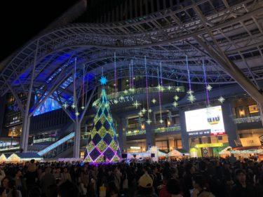 【最新情報】福岡クリスマスマーケット2020のマグカップは?デートにぴったりな博多の穴場スポットもご紹介