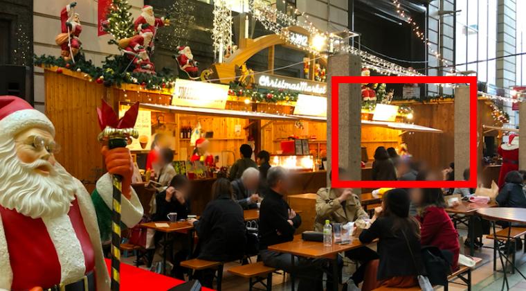 クリスマスマーケット福岡