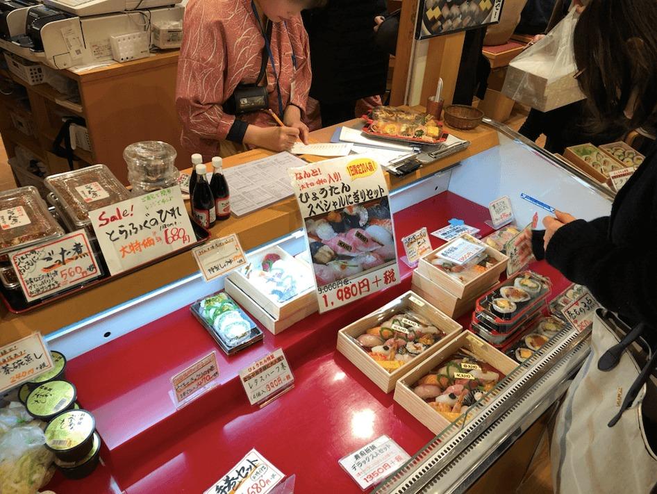福岡・天神のひょうたんの回転寿司の持ち帰り