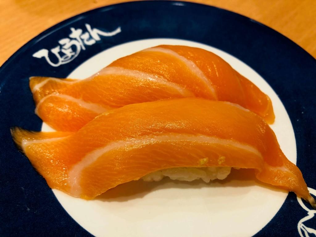 ひょうたんの回転寿司のとろサーモン
