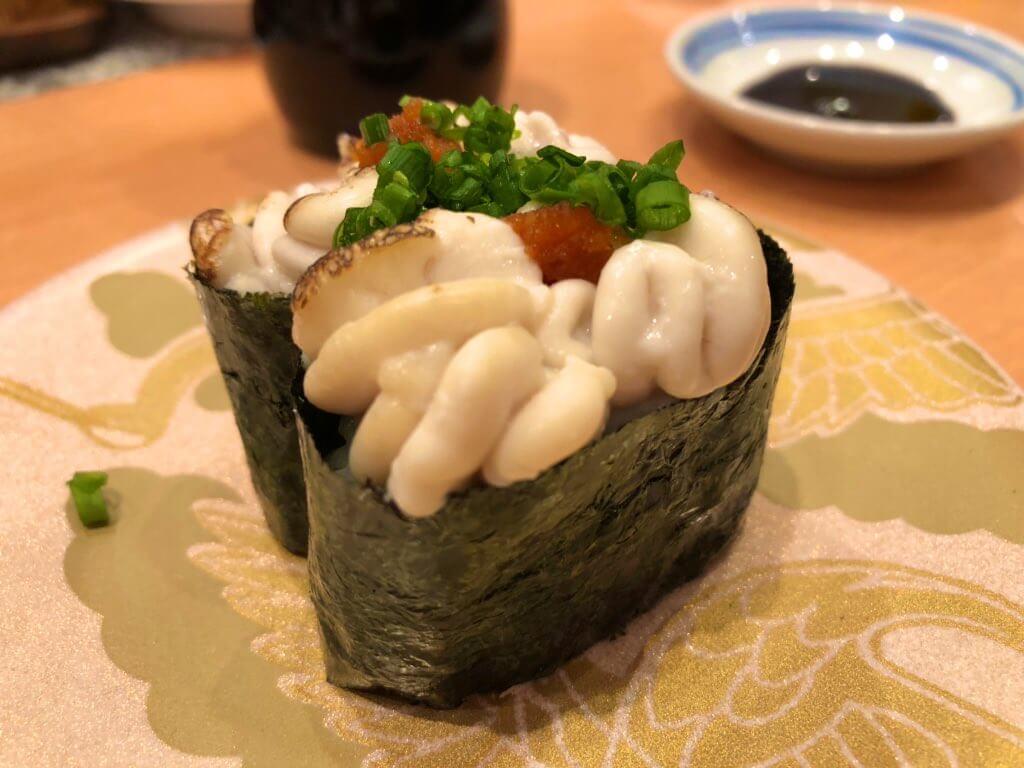 ひょうたんの回転寿司の北海道産たらの白子焼