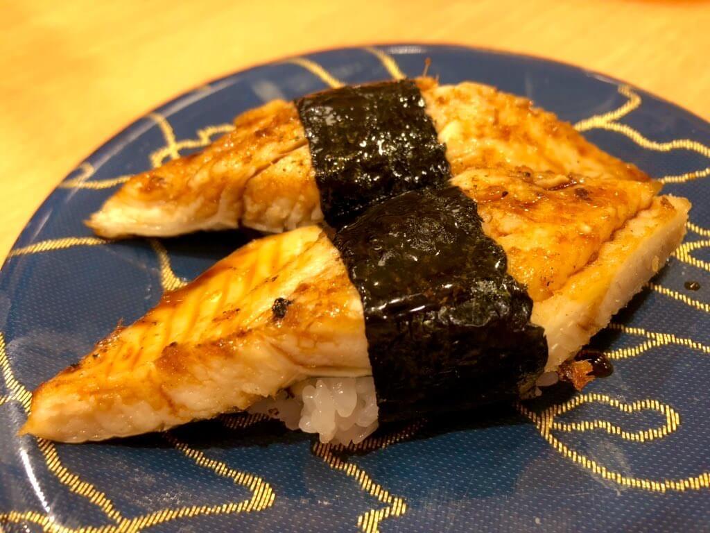 ひょうたんの回転寿司のひょうたん名物焼あなご