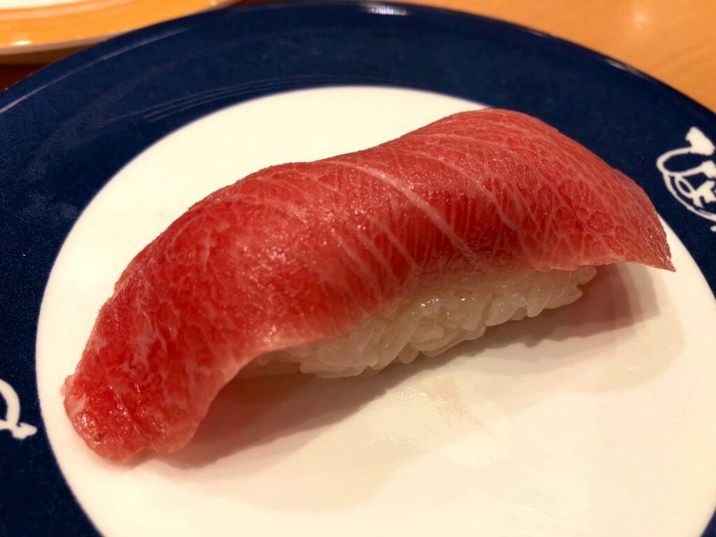 ひょうたんの回転寿司の中とろ