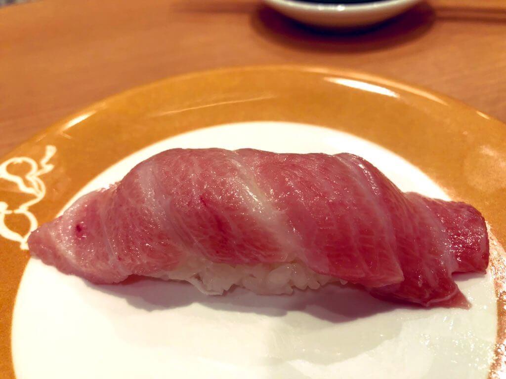 ひょうたんの回転寿司の大とろ