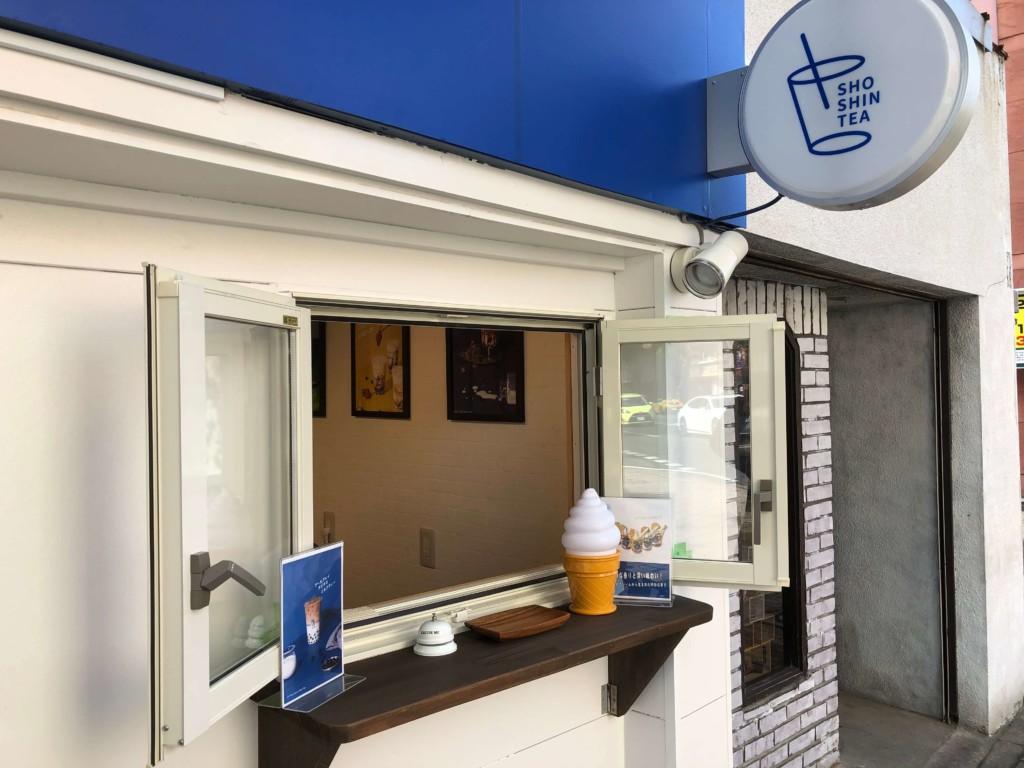 福岡の藤崎にある初心茶室の出窓