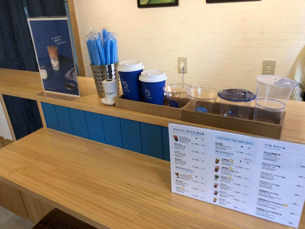 初心茶室のメニューとカップ