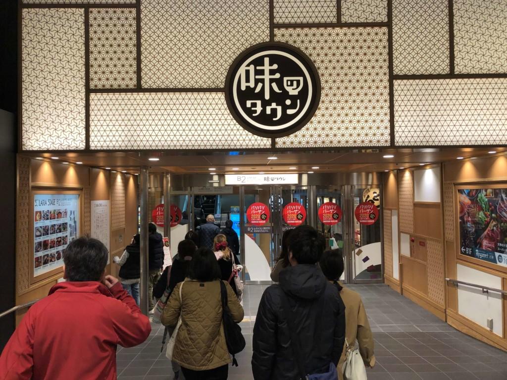 福岡・天神のひょうたんの回転寿司の行き方