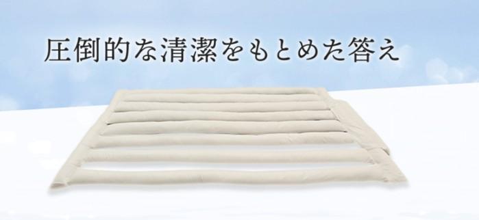 【博多華丸もオススメ!】福岡の絶品袋とじうどんとは?ニッポンわが町うどんマップ2