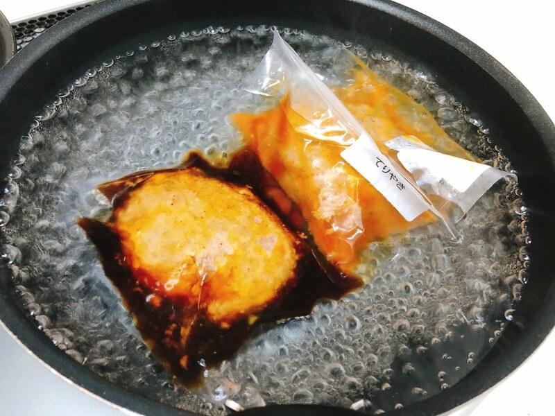 竹乃屋オンラインショップ トマト煮込みハンバーグとてりやきハンバーグ 湯煎