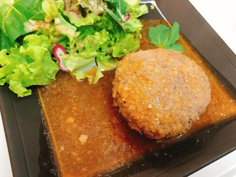 竹乃屋オンラインショップ トマト煮込みハンバーグ