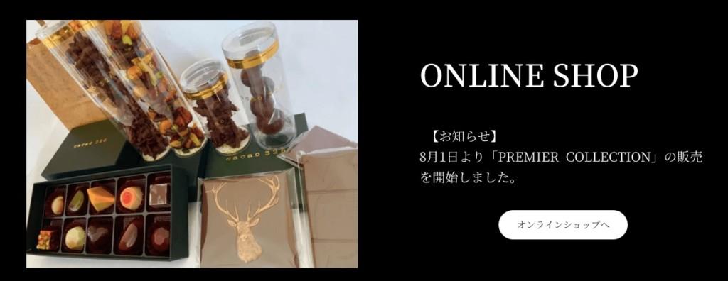 cacao 326(カカオ サンニーロク)のオンラインショップ