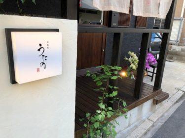 「和飯屋うたの」に行ってみた【藤崎・高取エリアで旨い日本酒と和食が食える】