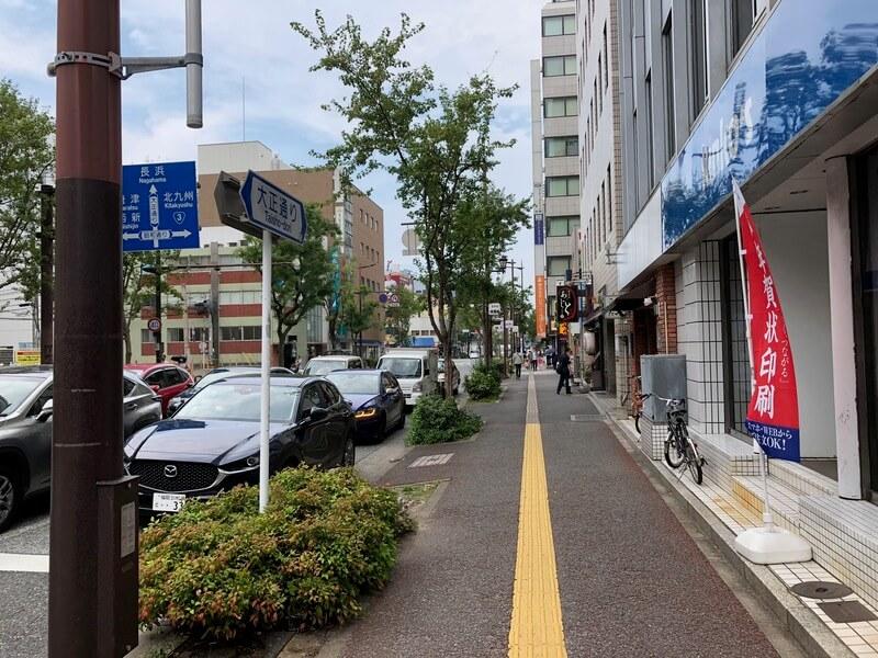 黒豚あじと 福岡赤坂店 行き方