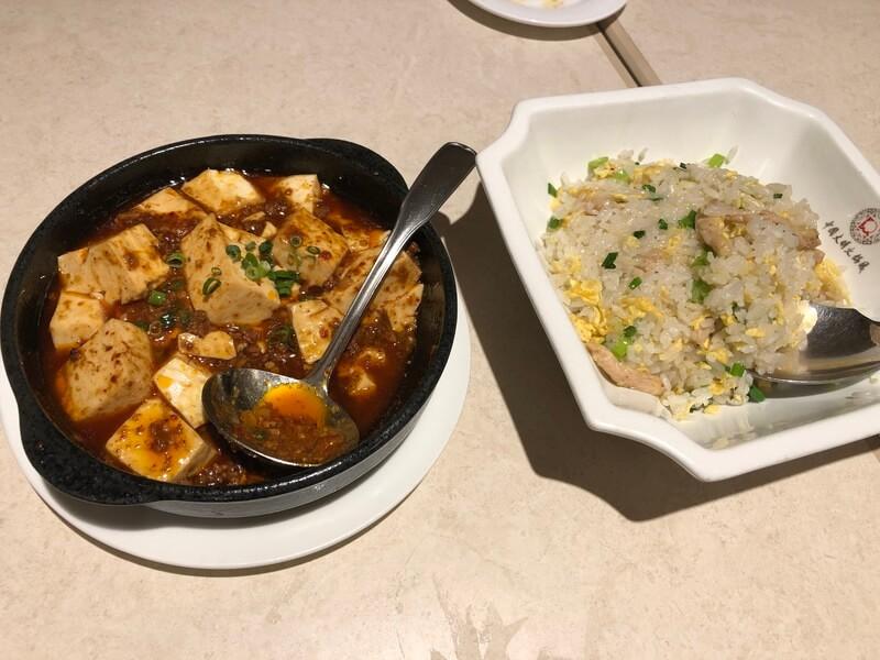 中国大明火鍋城の四川チャーハンと麻婆豆腐