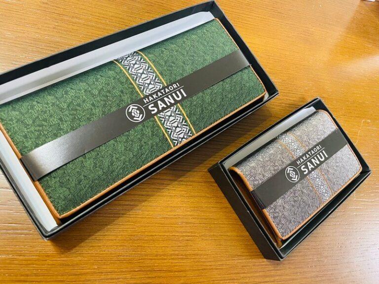 サヌイ織物の長財布と名刺入れをレビューしてみた【博多織でオシャレ】