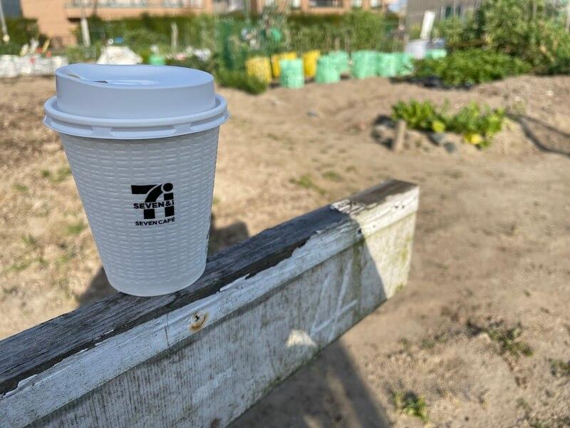 セブンカフェと農園