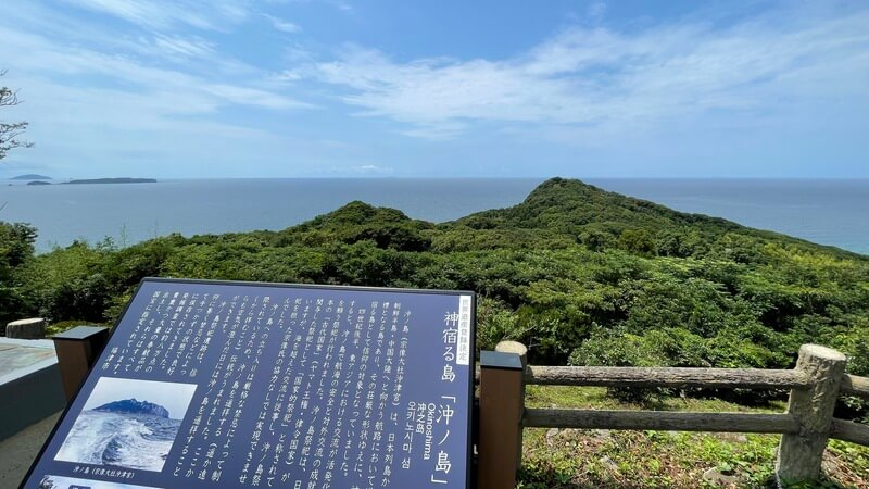 大峰山自然公園(日本海海戦紀念碑)