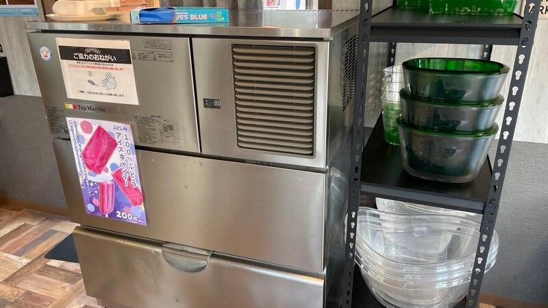 ぶどうの樹 グランピング 製氷機コーナー